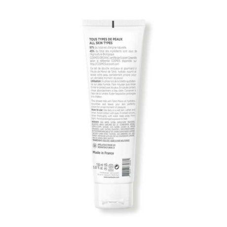 creme-de-douche-hydratante-a-lhuile-de-monoi-de-tahiti (1)